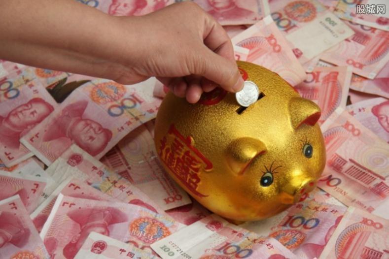 网上投资理财怎么样