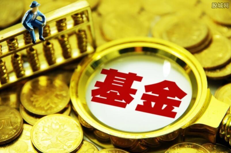 货币市场基金是什么_货币基金是什么 与债券基金的区别有哪些?-股城理财