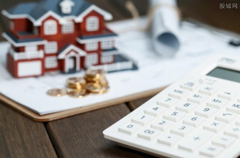 2017房屋征收补偿标准