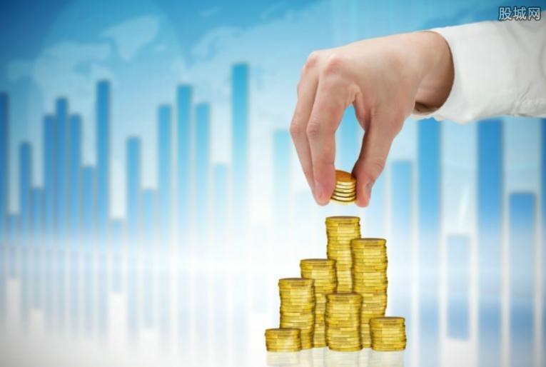 中小投资者理财需谨慎