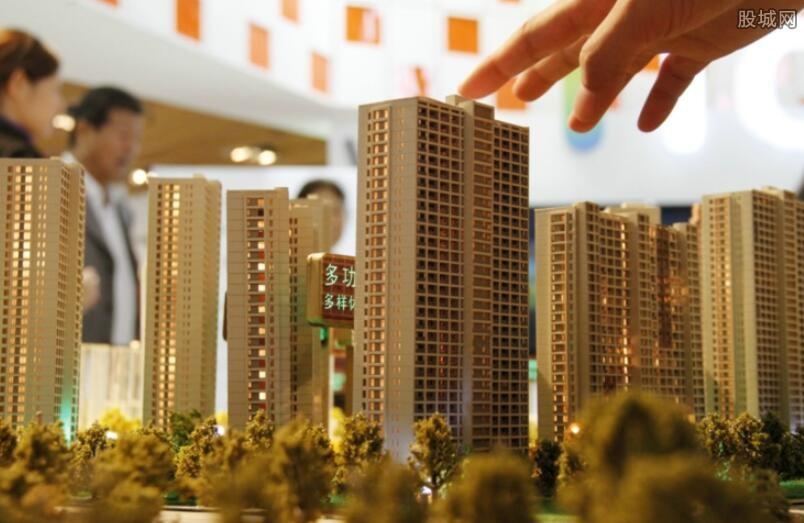 房产证抵押贷款流程