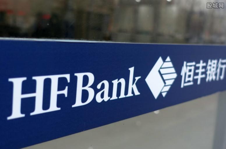 恒生银行携手永诚保险