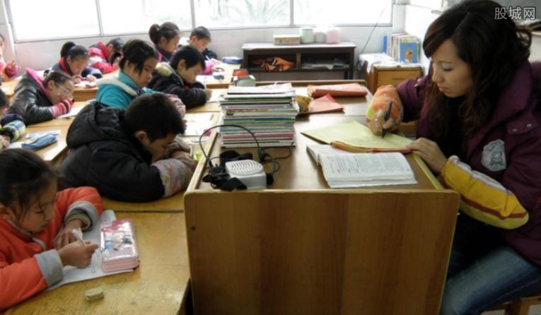 单身女教师月入1.5万