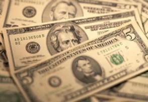 邮储银行邮享贷怎么样 邮享贷最高额度是多少?