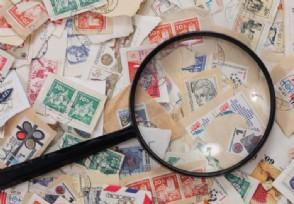 中国最值钱的邮票有哪些 最值钱的邮票一览