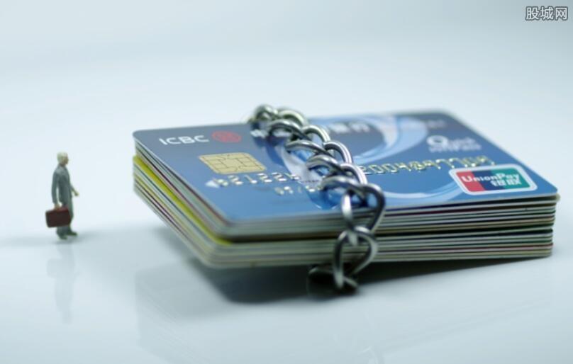 信用卡激活方法