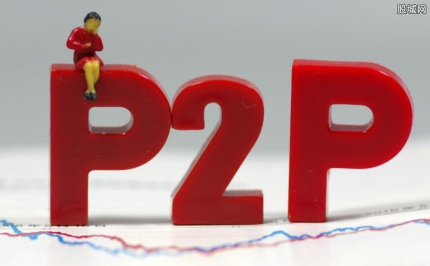 p2p活期理财哪个好
