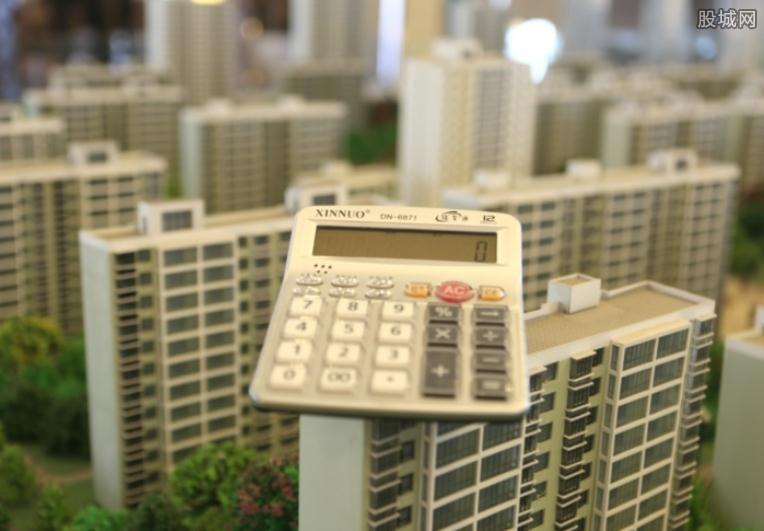 房地产市场短期回暖