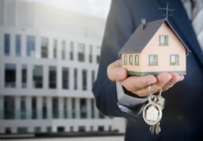 月供的房子可以贷款吗 月供的房子怎么贷款?