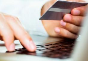 网商银行信任付如何开通 网商银行信任付怎么用?