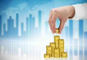投资理财入门知识有哪些? 五步骤找对理财方向
