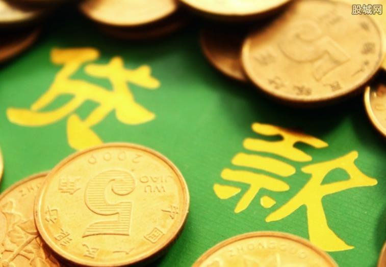 最新商业贷款利率