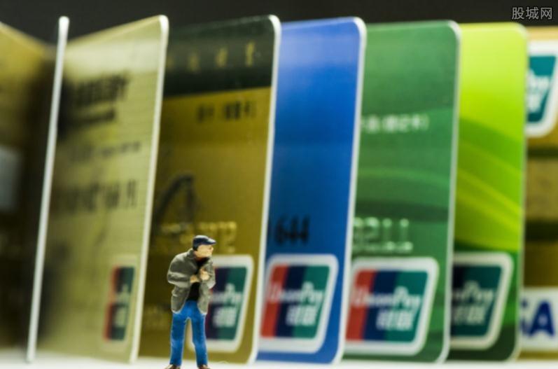 信用卡额度如何提升