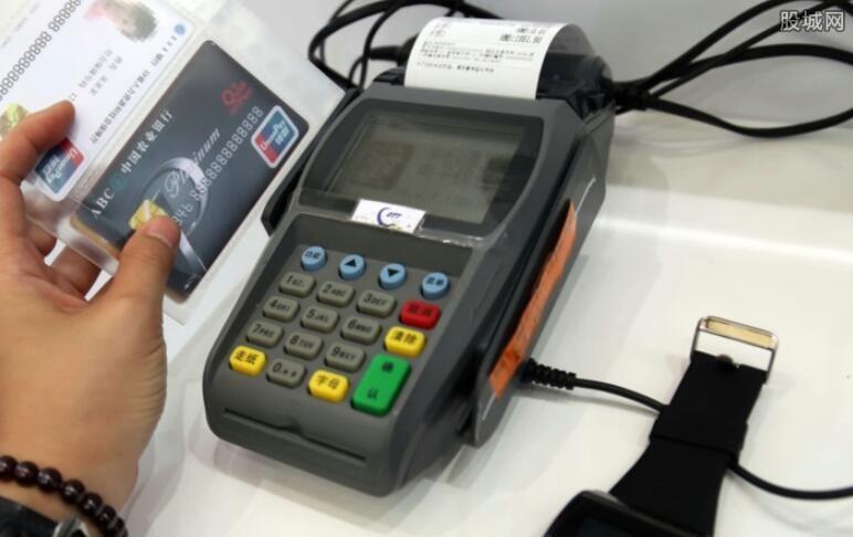 银行pos机手续费