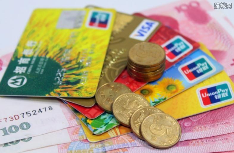 如何申请大额信用卡