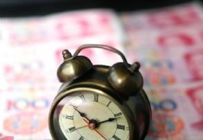 单身白领该如何理财?应做好理财风险规划