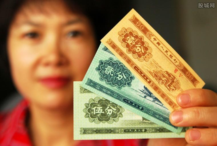 1953年一分纸币值多少钱