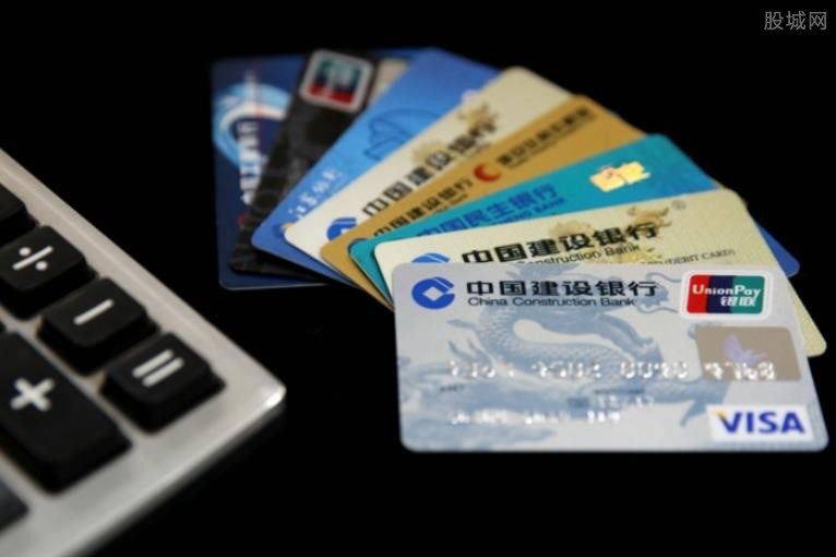 光大银行信用卡办理