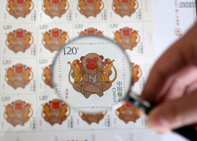 猴年邮票现在多少钱