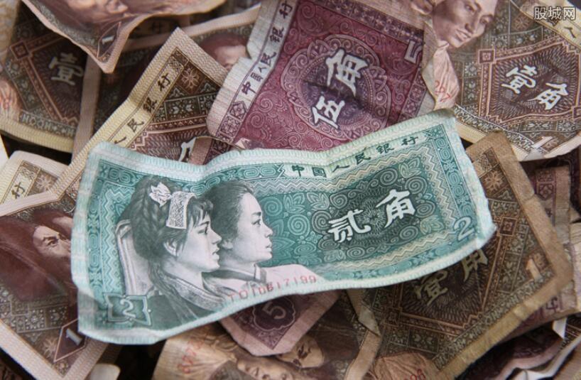 1980年1角人民币价格