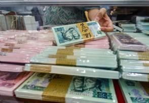 2元人民币值多少钱 2元人民币价格表一览