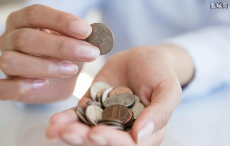 投资理财方式有哪些