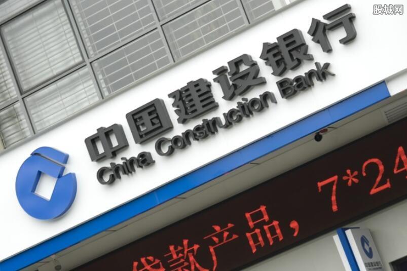 建设银行快贷条件