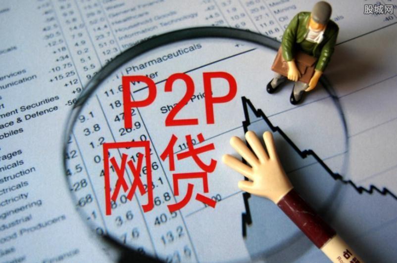 p2p理财付融宝
