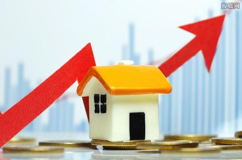 买房投资注意事项