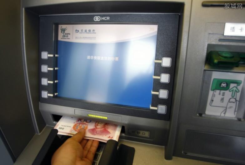 跨行汇款手续费
