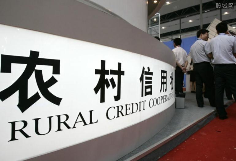 信用社个人贷款利率