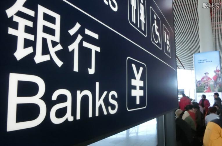 民生银行小额贷款条件