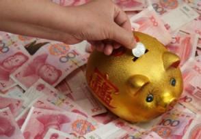 余月宝2号是什么 余月宝2号理财收益怎么样?