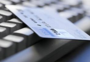 工商银行信用卡年费怎么减免 年费减免方法一览