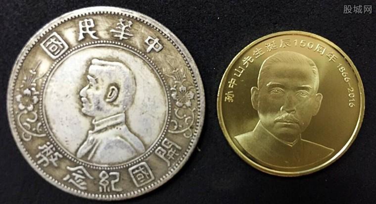 孙中山纪念币怎么兑换