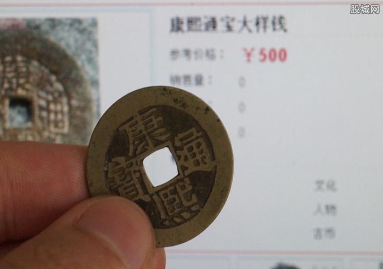 人民币收藏品怎么交易