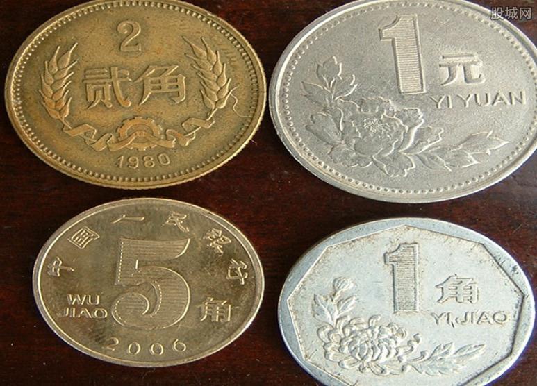 有2015年的1元硬币_1994年菊花1角硬币值多少钱市场价格可达30元-股城理财