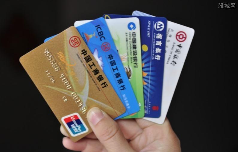 2016年信用卡新规定