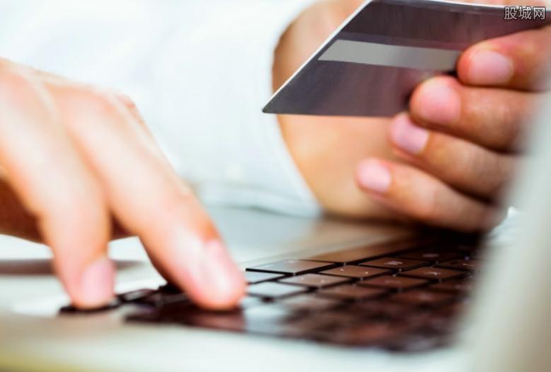 信用卡能充值到支付宝吗