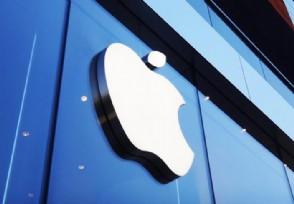 苹果7s什么时候上市 苹果7s手机报价是多少?