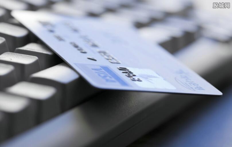 黑金信用卡要多少钱