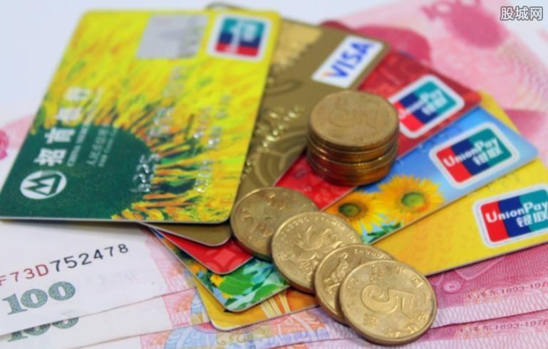 信用卡额度一般是多少