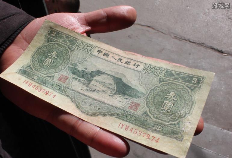第六套人民币图片_苏三币价格是多少? 苏三币价格及图片一览-股城理财