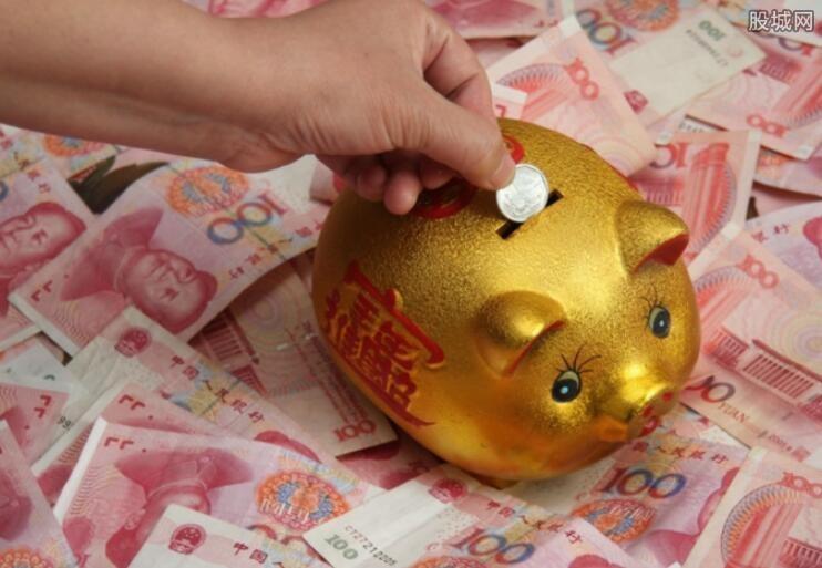 爱钱进整存宝收益率