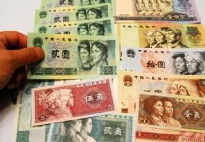 1980年1角纸币值多少钱 1角纸币回收价格表一览