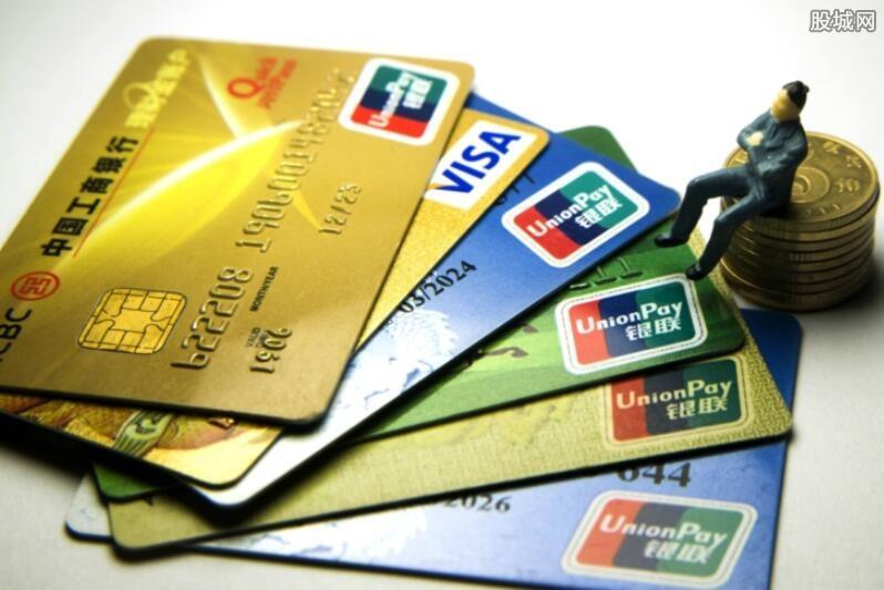 银行卡异地销户