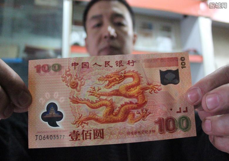 2017千禧龙钞价格