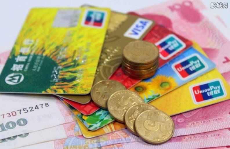 储蓄卡是什么意思