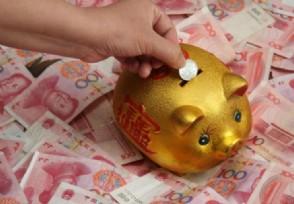 2017银行理财风险大吗 哪些理财产品可能会亏损?