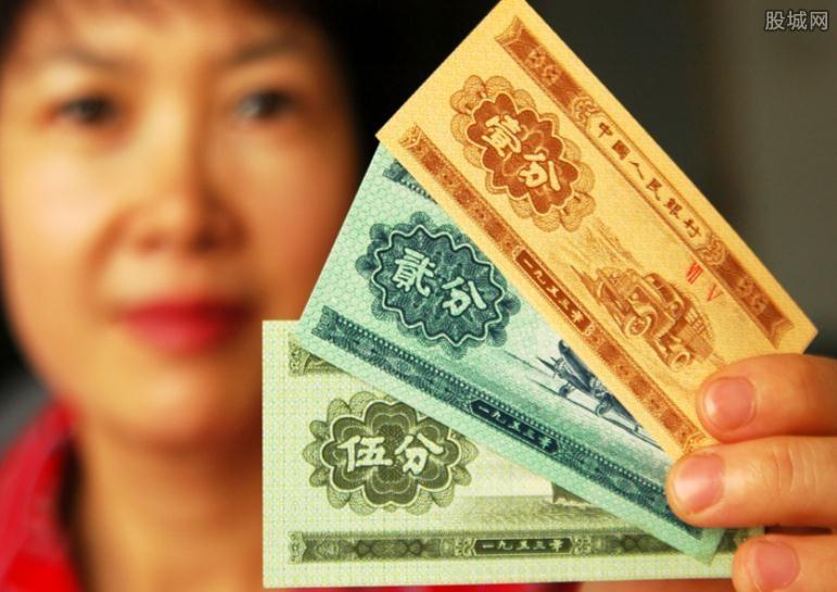 民国纸币收藏价格表